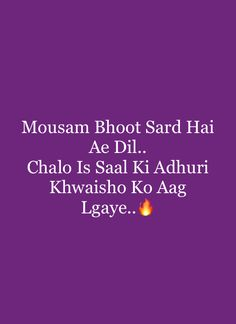 High Quotes, Shyari Quotes, Desi Quotes, Hindi Quotes On Life, Girly Quotes, True Quotes, Qoutes, Broken Love Quotes, Love Quotes For Him