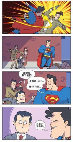 RE:【心得】想當英雄必先死全家 @歡樂惡搞 KUSO 哈啦板 - 巴哈姆特