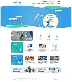 DCafeIn Website - Handok