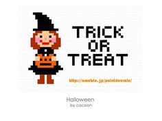 Halloween*クロスステッチ の画像|cocooning* Fuse Beads, Perler Beads, Halloween Beads, Halloween Cross Stitches, Iron Beads, Cross Stitch Patterns, Diy And Crafts, Mini, Embroidery