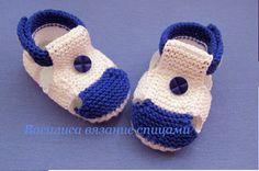 Пинетки сандалики спицами МОРЕ. knitting baby booties