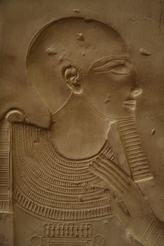 Relief showing the God Ptah, The Creator - Temple of Seti I at Abydos, Egypt.