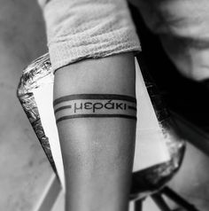 Armbandtattoo design & #meraki unique concept, Artist : Ketan Patel @ketantattooist #armbandtattoo #meraki #Black#graytattoo #tatt #tattoo #tattooartist #theartinktattoostudio #tattooahmedabad #amdabad #gujjuinsta #cool #likeinsta #uniqetattoo #newwork .