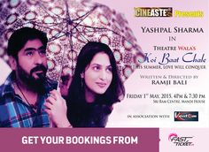 Ventom Motion Entertainment Corp brings this April a shower of sentiments with '@Koi Baat Chale 2015 – A Play By Yashpal Sharma' – the lead actor's struggle to find the best better-half for him through a marriage bureau. On May 1st, 2015. Reserve your seats: