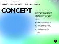 DEPOC INC.のWebデザイン