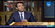 """Político palestino acusa a la Autoridad Palestina de """"fascista y corrupta"""" La aparición de Dahlan en la TV egipcia coincidió con una reunión en El Cairo entre Hamás y funcionarios egipcios sobre la…"""