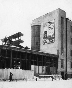 Sverdlovsk, House of Defense (1934)