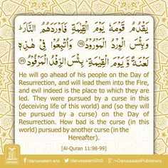 Embedded image Into The Fire, Quran, Islam, Spirituality, Day, Life, Image, Spiritual, Holy Quran