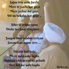 Yaadan Supne Lyrics by Kulwinder Billa's, composed by Dr Zeus while lyrics are penned by Billa Dhaliwal and Music Video is Directed by Navjit Buttar. Playlists, Song Lyrics, Music Videos, Songs, Music Lyrics, Lyrics