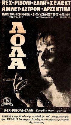 17 Φεβρουαρίου 1964 – Πρεμιέρα για την δραματική περιπέτεια «Λόλα» σε σκηνοθεσία Ντίνου Δημόπουλου και σενάριο Ηλία Λυμπερόπουλου. Μετά από απουσία 2 χρόνων, η Τζένη Καρέζη επιστρέφει στην Φίνος Φιλμ και απογειώνει την ταινία με την σπουδαία ερμηνεία της. Η μοναδική Βίκυ Μοσχολιού κάνει το ντεμπούτο της σε αυτή την ταινία, τραγουδώντας το «Του ήλιου σβήστηκε το φως» του Σταύρου Ξαρχάκου.