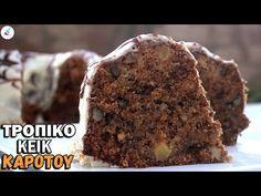 Κεικ Καροτου με Ινδοκαρυδο Κρεμα Τυριου και Ανανα - Αφρατο Κεικ Καροτου με Γλασο (Συνταγη για Κεικ) - YouTube Cupcake Cakes, Cupcakes, Fruit Cakes, Cookie Frosting, Carrot Cake, Banana Bread, Carrots, Muffins, Tasty