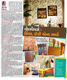 A column by Archana shah ( Subject - wall Papers )  http://epaper.navgujaratsamay.com/…/9-11@9-17@10@2015-1001.…