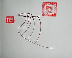 The sun of happiness will shine ((Nathanael.Archer)) Tags: moleskine pen writing notebook drawing sketchbook tibet tibetan write draw calligraphy ume tibetain moleskinerie calligraphie umey