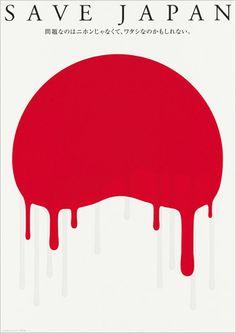 Kazumasa Nagai Japanese Graphic Designer b.1929