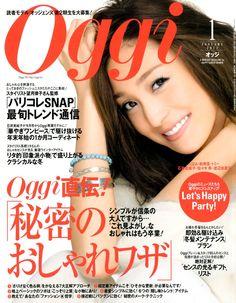 Oggi (オッジ) 2013年 01月号 [雑誌]【楽天ブックス】