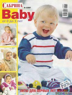 Sabrina baby 5_2007 - Для детей.Шьем, вяжем - Журналы по рукоделию - Страна…
