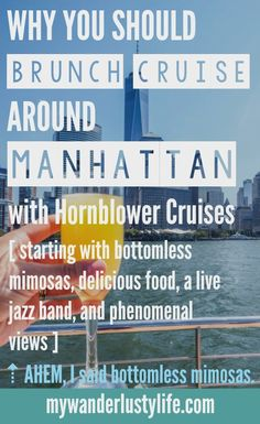 What is one of my favorite things to do in Manhattan? Take a live jazz, mimosa-heavy brunch cruise, of course! Check out my experience brunch cruising around New York City with Hornblower Cruises and keep those mimosas coming!