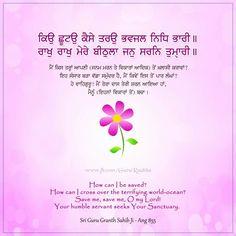 #Waheguru #Gurbani #Sikh