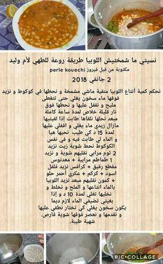 L'image contient peut-être: texte et nourriture New Recipes, Cooking Recipes, Tunisian Food, Hair Bun Maker, Arabian Food, Food Art, Carne, Food And Drink, Vegetarian