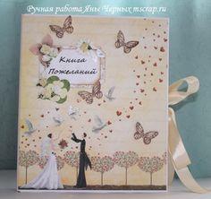 Gorgeous wedding album