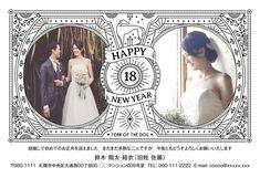 年賀状デザイン デザイン一覧 結婚報告はがき「結婚しました」の報告ならソルトウェディング Line Art Design, Graphic Design, New Year Card, Japanese Design, Packaging Design, Wedding Invitations, Banner, Typography, Tapestry