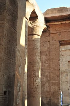 The Temple of Kom-Ombo, The hypostyle hall