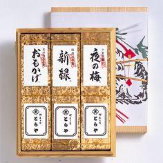 とらや・印籠杉箱入竹皮包羊羹/3本入(TOKYO)