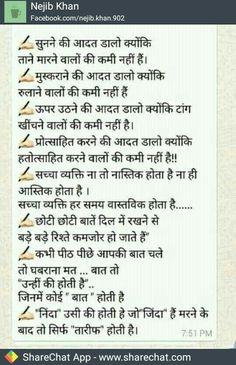 Hindi Quotes Images, Hindi Quotes On Life, Motivational Quotes In Hindi, Positive Quotes, Life Quotes, Insprational Quotes, Sorry Quotes, Knowledge Quotes, Zindagi Quotes