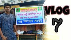 Setting the Humanity Box | VLOG 7 | Safwat RakiB