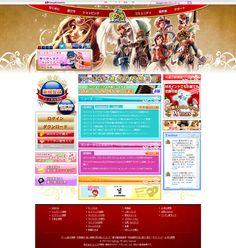 Rose Online Rose Online, Online Games, Japan, Movie Posters, Film Poster, Japanese, Billboard, Film Posters