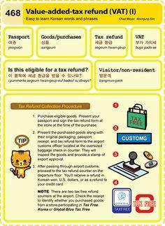 물음표 느낌표 ... 마침표™ 그리고 예향(睿響) Easy to Learn Korean Language 461 ~ 470