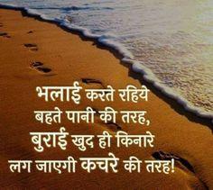Life Quotes🌺 Enjoy it Hindi Motivational Quotes MADHUBANI PAINTING (BIHAR)  PHOTO GALLERY  | I.PINIMG.COM  #EDUCRATSWEB 2020-05-31 i.pinimg.com https://i.pinimg.com/236x/49/7b/d0/497bd0ffad0fa5480e73b3ed5bcaa8f5.jpg