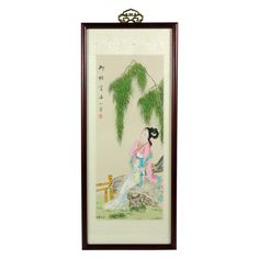Oriental Furniture Day Dreaming Framed Wall Art - ART-WCOLOR2