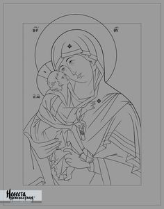 Образ Божией Матери «Донская»