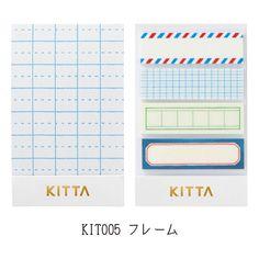 KING JIM/キングジム ちいさく持てるマスキングテープ KITTA/キッタ フレーム(10枚×4柄)…