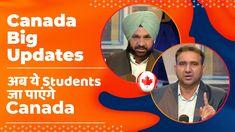 Canada Study Visa Updates | अब ये स्टूडेंट्स जा पाएंगे Canada Best University, How To Apply, College, Canada, Study, University, Studio, Studying, Research