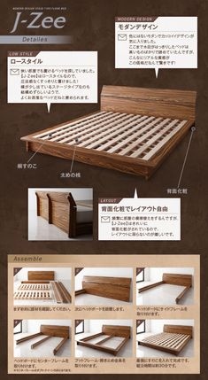 Modern Bedroom Design, Home Interior Design, Japanese Bed, Wood Bed Design, Build Outdoor Kitchen, New Bathroom Ideas, Wooden Bedroom, Diy Welding, Wooden Pallet Furniture