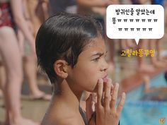 댓글헌터 46편_생활속 무서운 순간들_5