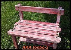 手作り+木製のベンチですシャビーな感じに仕上げてますので、傷凹みあります座面高さ40センチ一品限り   二脚同梱の場合、ヤマト便(着払い)になります|ハンドメイド、手作り、手仕事品の通販・販売・購入ならCreema。