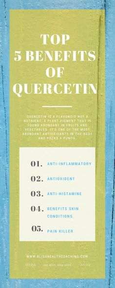 THE BEST SUPPLEMENT TO ENHANCE PERFORMANCE! This is one of my favorite supplements! Find out how it can help reduce inflammation, allergies, histamine intolerance and leaky gut! #quercetin