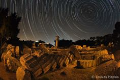 Ancient Olympia- Greece