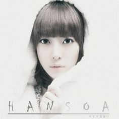 Han SoA