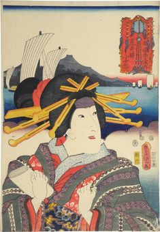 Utagawa Kunisada (Toyokuni III), 1786-1865: Actors at the Fifty-Three Stations of the Tokaido: Arai Station, Kojoro, woodblock print, 1852.