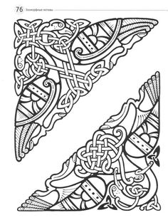 Стена Celtic Symbols, Celtic Art, Celtic Tattoos, Viking Tattoos, Vikings, Viking Pattern, Celtic Knot Designs, Celtic Patterns, Viking Art
