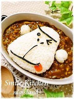 gorilla curry rice w/ recipe