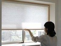 グッドデザイン賞 Cortinas Rollers, Washitsu, Iron Windows, My Room, Sweet Home, Curtains, Interior, House, Blinds
