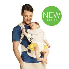 Stokke MyCarrier - Cool Cream