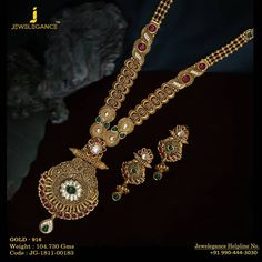 Gold 916 Premium Design Get in touch with us on Wedding Jewelry, Gold Jewelry, Gold Accessories, Gold Set, Pendant Set, Antique Gold, Ruby Necklace, Necklace Set, Earrings