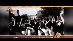 روزها و يادها – تقويم 23 تا 28 شهريور سيماى آزادى – 22 شهريور 1393  ===== Mojahedin – Iran – Resistance – Simay  Azadi -- مجاهدين – ايران – مقاومت – سيماي آزادي