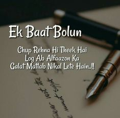 Ek Baat Bolu True Love - Get here latest collection, Heart Touching Shayari at Love Pain Quotes, First Love Quotes, Love Quotes Poetry, Mixed Feelings Quotes, Good Thoughts Quotes, Hurt Quotes, Life Quotes, Attitude Quotes, Deep Thoughts